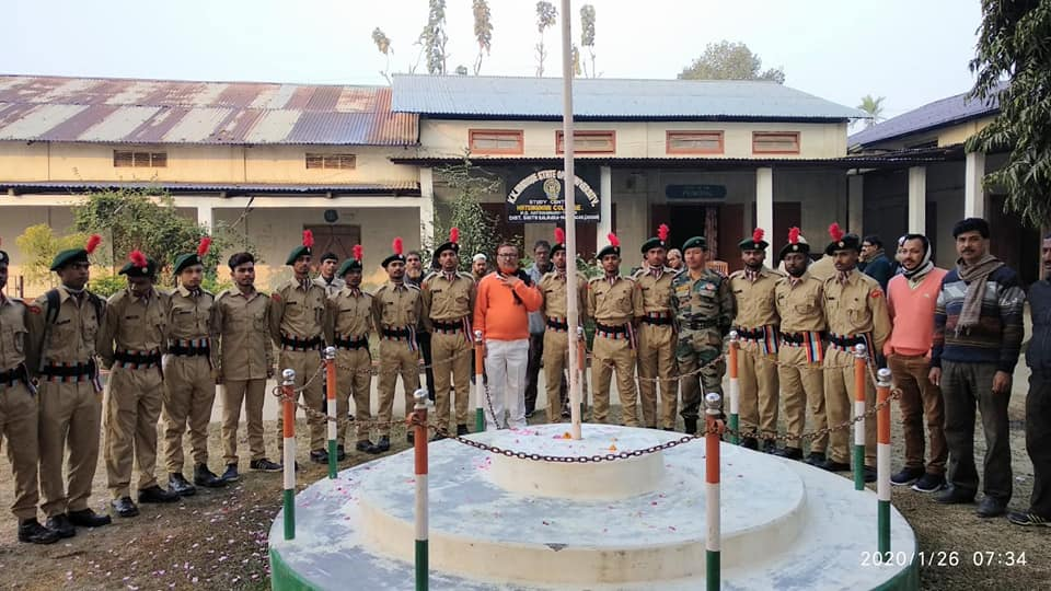 NCC and NSS unit